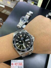 高1です。新たな時計がほしくなりヨドバシカメラでこのorient mako3を見つけました。41.8mmですが大きいですか?またこの時計どうですか?