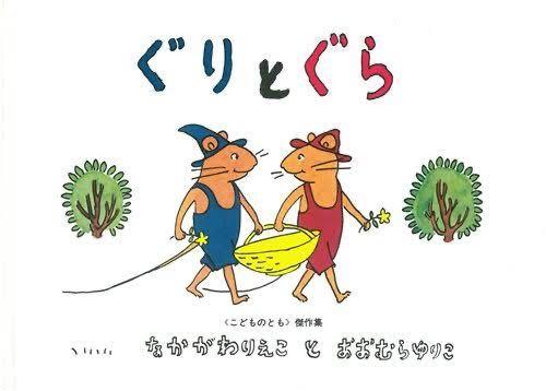 この本、知ってますか?