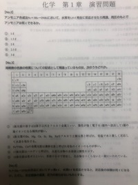 No2 の解き方と答えを教えて下さい。教科書など見てもわからないんでお願いします。