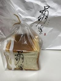 知り合いから貰ったパンです。絹蜜(きぬみつ)謹製と書いてあるのですがどこのパン屋でしょうか?ネットで検索しましたが分かりません。 貰った人に聞きましたが教えてくれません。