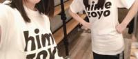 坂道⊿TシャツクイズPart55 画像のTシャツを着てる  現役(及び)元坂道メンバーは  左右それぞれに誰でしょう?