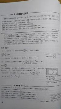(2)の問題について、なぜ当たりも大当たりも出ない確率がこうなるのかがわかりません。