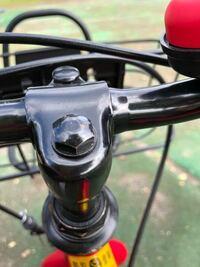 方 上げ 自転車 ハンドル