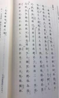 古文、古典、中国史、漢文_干宝『捜神記』 書き下ししていただきたいです。どうぞよろしくお願いします