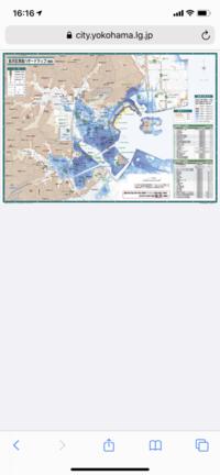 画像は横浜市金沢区のハザードマップです。 海抜ラインが10メートル以上のところに津波が来る可能性は低いということですか?