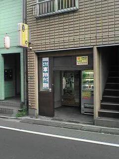 板橋本町にあるエロ本自販機の詳しい場所を知りたいです!わかる方お願いします!