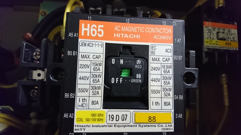 電磁開閉器 この写真の電磁開閉器に書かれている左右の電圧と電力はどういった意味と違いがありますか?