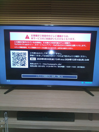 テレビでTSUTAYA TV 観ていたら、まもなく制限かけられるのが分かりました。 「Fire TV Stick 4K」使えば観れるのが分かりますが、TSUTAYA TV 解約して、Netflix とか Hulu と契約すれば、今の環境のままで、間に...