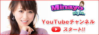 本日9月28日は渡辺美奈代さんのお誕生日です。渡辺美奈代さんが出ているドラマや歌では何がお好きですか??