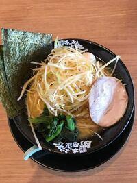 横浜家系ラーメンチェーンの 町田商店 に、初めて行きました。  ネギラーメンを食しました。 豚骨醤油ベースのクリーミーで濃厚なスープ モチモチ感ある中太麺 家系ラーメンチェーン店は他にもありますが ここは...