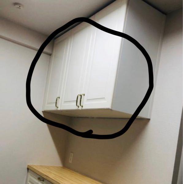 IKEAのカップボードの 丸をつけた所だけ 上のウォールキャビネットのみは つけることはできますか?