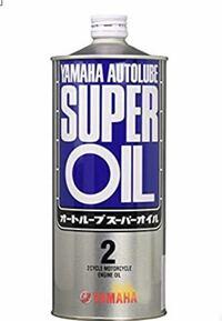ヤマハ2サイクルオイルは、草刈機などの混合ガソリンに使えますかね? 詳しい方よろしくお願いします。