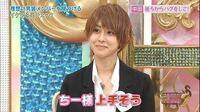 この男装をしているテレビ朝日・斎藤ちはるアナウンサーはイケメンだと思いますか?