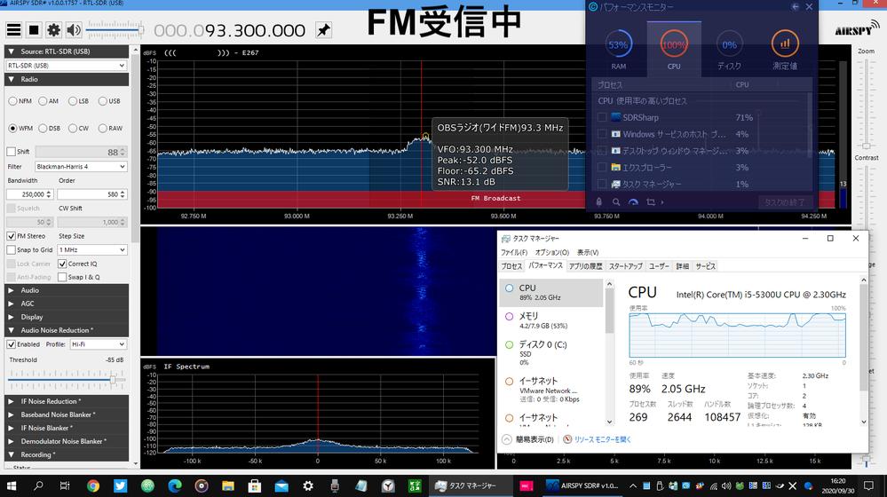 PC用ワンセグチューナーを接続しSDRSharpでFM受信しているときのCPU使用率が100%近くになります。 受信停止中のCPU使用率は16%、そのうちSDRSharpは4%です。 FM受信中...