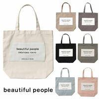 ビューティフルピープルのトートバッグについての質問です。 写真のトートバッグが欲しいです。名古屋で取り扱っている店舗はありますか? 出来れば名古屋がいいのですが、名古屋以外だとどこに取り扱っている店...
