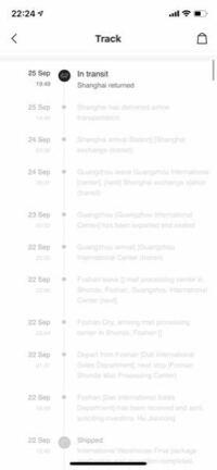 SHEINというサイトで 20日に1万3000円ほど購入しました その際 3~5日で届くエクスプレスを利用したのに 11日たった現在も届きません 何故でしょうか?