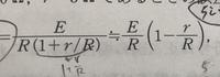 数式においてなぜこれが成り立つのか分かりません。 詳しい式を教えて下さい ♂️