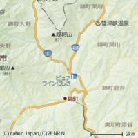 山口県岩国市錦町は岩国市街からも広島からもアクセスが悪いですか? 最寄りICが中国自動車道の六日市IC(島根県鹿足郡吉賀町)とありましたが…。