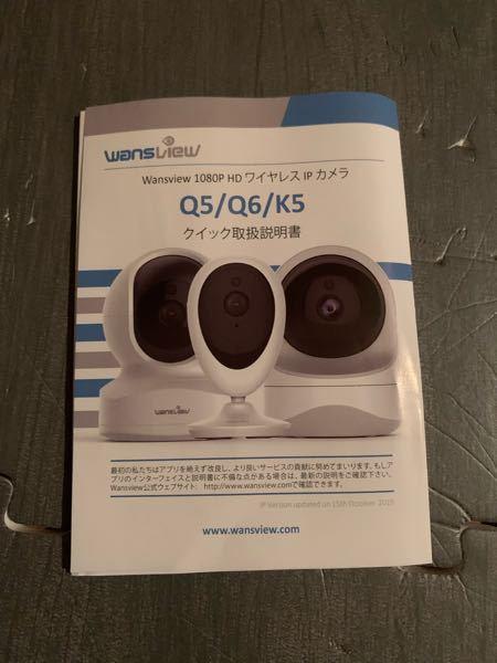 こちらのカメラの一番右側のカメラを購入したのですがコードを挿したままじゃないと使えないのでしょうか?充電か何かのコードですか?ペットなど留守中にスマホアプリで見れるカメラです。購入された方、詳し...