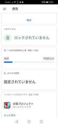 リンク 抜け道 ファミリー