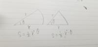扇形の面積の求め方はS=1/2×r^2×θですが、もし同じ半径rの二等辺三角形の面積を求める場合同じ公式は使えるのでしょうか? 使えたとしたらおかしいと思うのですが?