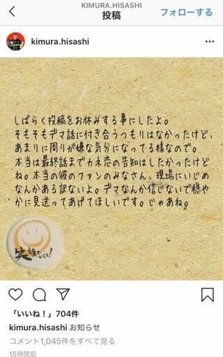 連合 三浦 関東 春 馬