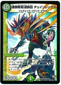このカードに写ってる女の子の名前はなんですか? 原作でてましたっけ?  デュエルマスターズ