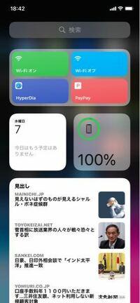 iOS 14でsafariのサイトを開くショートカットをウィジェットに置こうとすると、設定したアイコンではなくこのようにsafariのアイコンが表示されてしまうのですがどうすれば良いでしょうか?