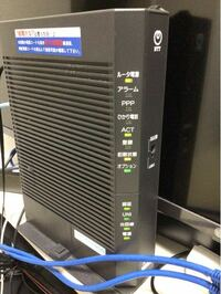 モデム側のインターネットが突然繋がらなくなってしまいました。 使用モデムはNTT 東日本のPR-400NEです。  2ヶ月前程にBIGLOBE 光からソフトバンク光へプロバイダ変更しました。 変更直後は問題なく使用出来てい...