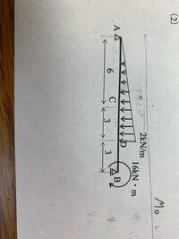 構造力学の問題です! C点とD点の断面力(曲げモーメントMとせん断力Q及び軸力N)を求めなさい。 という問題です!解説よろしくお願いします。