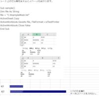 VBA エクセルデータをテキストへ出力、右端のデータにスペースを入れる方法 エクセルの各列に入力されたデータを TEXTに貼り付けた際、右端のデータのスペースが無い状態になってしまいます。    VBAで添付のように右端のデータもエクセルどおり、スペースを含めた形式で テキストへ出力する方法はございますでしょうか。 ご存知の方いらっしゃいましたらご教示お願い申し上げます。