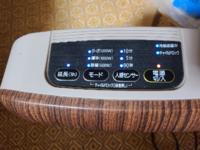 アイリスオーヤマのセラミックファンヒーターを今年の2月に購入し、寒くなってきたので 取り出したところ。 電源を入れると、ピーーッと鳴り、全ボタンが点滅してる状態になり、 どのボタンを押しても反応せず冷...