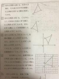 これの四角2と3と4の意味が分かりません……何を書けばいいのか……急いでいます!! 教えてください!