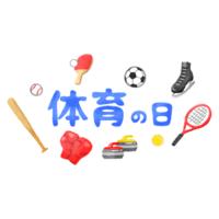 本日10月10日は元体育の日です(*˙˘˙*) 体育の日といったら何色をイメージしますか?