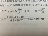 この計算をどの手順ですればいいかが分かりません。どなたか教えてください!