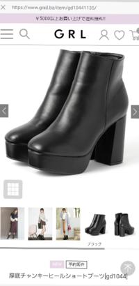 グレイルでこちらのブーツの購入を考えてるのですが底幅が他のブーツより1cmくらい狭いのですが、普段のサイズだときついでしょうか? 普段23cmですが靴下を履くと24cmの方がいいのか悩んでます。 同じブーツを購入した方がいましたらサイズ感を教えていただきたいです。