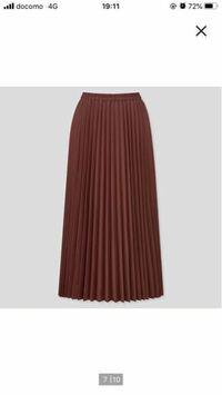ユニクロのプリーツスカートを購入しようかと思っているのですが、お手入れが簡単と書いてあってもやはりヒダがだんだん取れてきますか? 購入した方の意見が聞きたいです…