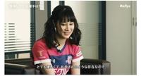 浜本由惟選手がシャンシャオナたんの話をしているとき、同じチームに2年一緒にいてお母さんのような存在と言っていましたが、 シャンシャオナたんからしてみれば、そんな大きな子を持つほどトシじゃないって思う...