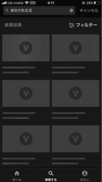 楽天vikiにて韓国ドラマを見たいのですがVPNの接続が上手くいって居ないせいか分からないのですが、ドラマ名を検索してもでてこないです。 VPN設定はアメリカにしていてVPNネコの方では接続されたと出ます。  VPN...