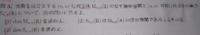 大学数学の代数学の問題です。範囲はベクトル空間で、(3)だけ分からないので具体的な式変形を教えて頂きたいです!お願いします!