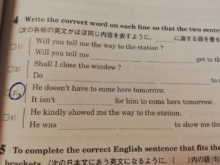 ざいました ありがとう 節 その 英語 ご は