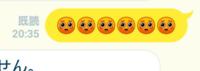 LINEで絵文字がやけに濃く(赤く?)表示される件について 今朝からLINEで絵文字を入力すると、写真のようにやけに濃い色(赤黒い色)で表示されます。 Androidユーザーならわかるかと思いますが、普段はもっと黄色い色をしています。 LINEのバグでしょうか? スマホの問題でしょうか。  ちなみに、LINE以外のアプリではこのような不具合は起こりません。  スマホはXperia XZ1を使...