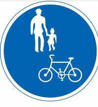 自転車は基本車道を走るということですが、例外の場合は歩道でもいいと聞きました。 その例外についてなんですけど、交通量が多い場合歩道でもいいみたいな内容がありました。ということは街中で車がビュンビュン飛ばしているところでは、歩道を歩く人に注意して自転車に乗ってもいいのでしょうか?  また、歩道に茶色ぽっい色で自転車が走るようなマークが書いてあれば走っても大丈夫ですよね?  そしてもうひとつ下の...