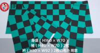 この数字の前にあるHとWはどう言う意味ですか?