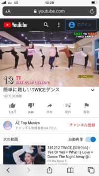 韓国のスタジオはBTSとかTWICEが使うダンススタジオは同じですか? 色々あるんでしょうか?