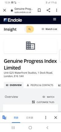 Genuine Progress Index という証券会社に新規口座を開設する必要があるとtinderで知りあった香港の女性から勧誘されています。 調べたところ会社はあるみたいですが信用できますか?