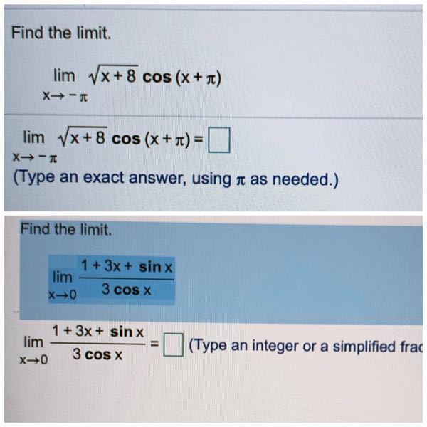 以下2問の問題を解いてくださる方を探しています! 見切れてしまっている単語はfractionです。 よろしくお願いしますm(_ _)m