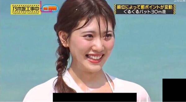 男性に質問。 笑いながら海水で全身が濡れている乃木坂46・伊藤純奈ちゃんが可愛いと思いますか?