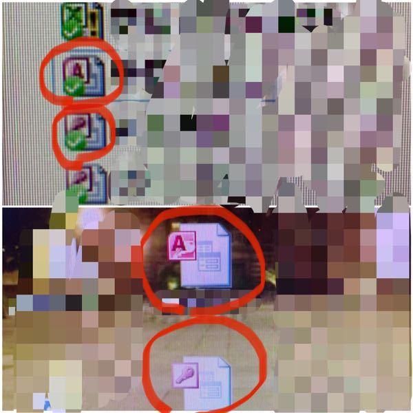 画像を見ていただきたいのですが。 赤マルの部分。同じマイクロソフト 「アクセス」のファイルなのですが、編集していたら何故かアイコンが変わってしまいました。 それぞれどういう意味のマークなのか、同...