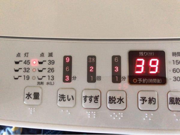 急ぎです! 一人暮らしで、洗濯機の容量が4.5kgです。 自分流の設定にしたいんですが、この設定で大丈夫ですか?洗濯のこととか何も分からないので、アドバイス等あれば教えてほしいです。 あと、注水...